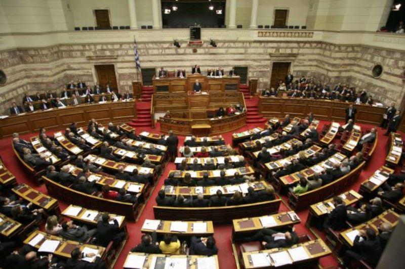 Αυτά είναι τα δάνεια όλων των βουλευτών – Πόσα χρωστούν οι βουλευτές της Κοζάνης