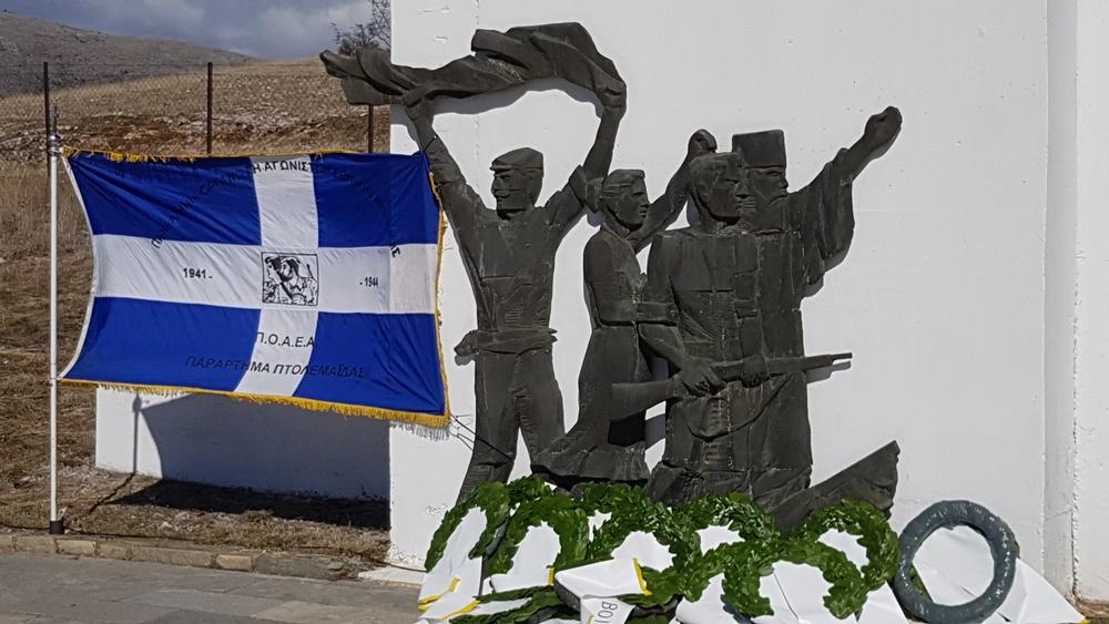 Εορτασμός για την 76η Επέτειο των Μαχών Βίγλας Φαρδυκάμπου