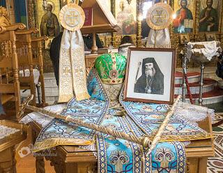 Σιάτιστα: Πραγματοποιήθηκε, χθες Κυριακή 9/12, το μνημόσυνο του Μακαριστού Μητροπολίτου Σισανίου και Σιατίστης Αντωνίου Κόμπου (Βίντεο & Φωτογραφίες)